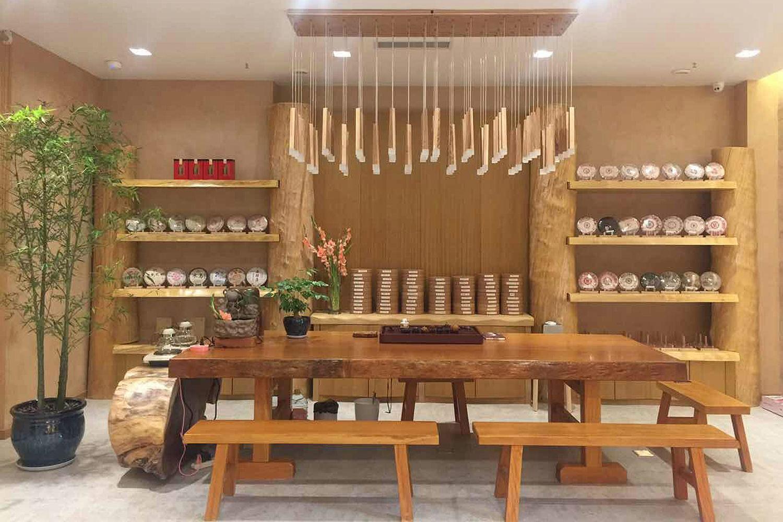 referencebook_DiDonato_Tea-House_Cina_04